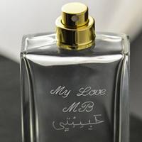 Personalizar perfumes mediante grabado